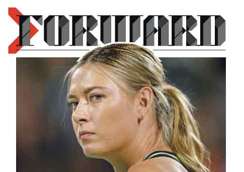 Maria Sharapova Return Game ESPN Magazine piece by Shaun Assael published May 2017
